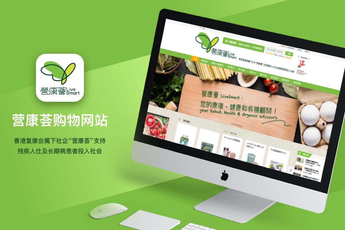 营康荟购物网站